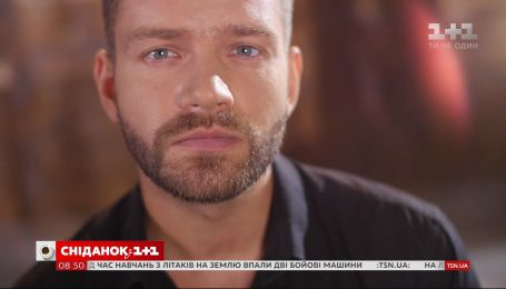 В его успех не верил никто - звездная история Богдана Юсипчука