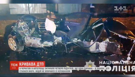 Четверо подростков погибли во время аварии в Чернигове