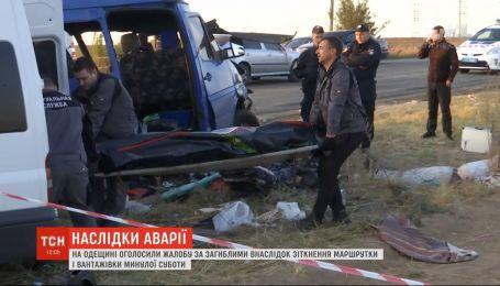 Семьям погибших и пострадавшим в одесской аварии выплатят компенсации