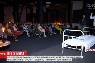 Студентов Ивано-Франковского университета пригласили на ночные пары в пижамах и при свечах