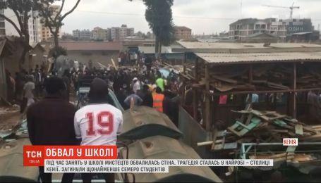 Трагедія у кенійській школі мистецтв - там під час занять обвалилася стіна