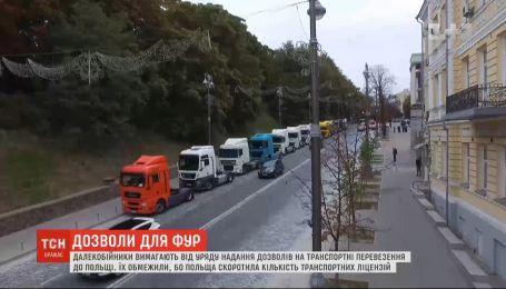Фуры под Кабмином: водители митингуют по поводу предоставления разрешений на транспортные перевозки в Польшу