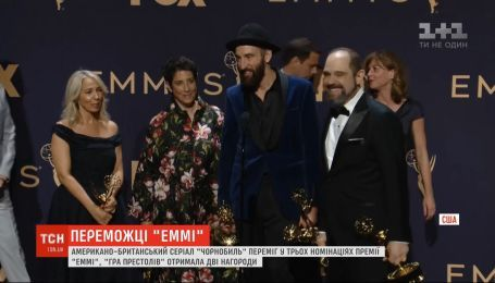 """Церемонія нагородження найталановитіших представників телеіндустрії """"Еммі"""" відбулась в США"""