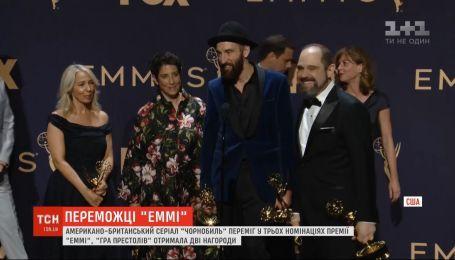 """Церемония награждения самых талантливых представителей телеиндустрии """"Эмми"""" состоялась в США"""