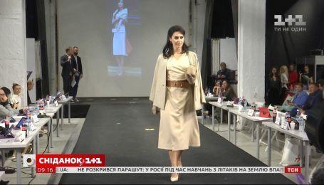 """Ведучі 1+1 приміряли образи зарубіжних зірок в рамках конкурсу """"New Fashion Zone"""""""