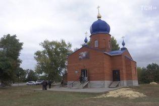 На Запорожье освятили первый новопостроенный храм ПЦУ