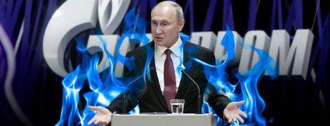 Газове протистояння і блеф Путіна