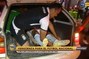 """В Боливии футболиста с переломом увезли в больницу в багажнике такси, на стадионе не было """"скорой"""""""