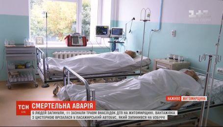 Врачи рассказали о состоянии пострадавших в аварии автобуса и автоцистерны на Житомирщине
