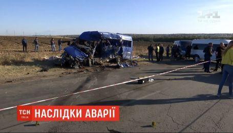 Причини смертельної ДТП на Одещині з'ясовують експерти