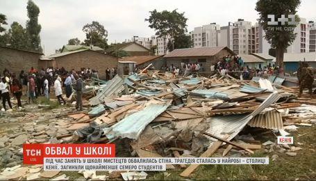 Під час занять у кенійській школі мистецтв обвалилась стіна, кількість постраждалих зросла до 57