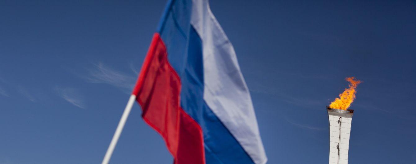 Россияне в 2020 году ожидают массовых протестов и отставок в правительстве РФ – опрос