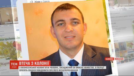 Правоохранители разыскивают мужчину, который сбежал из колонии на Николаевщине