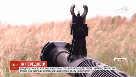 В течение суток произошло 15 обстрелов по всей линии фронта на Востоке