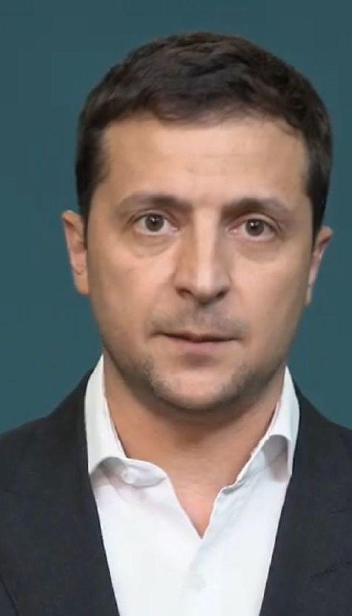 Зеленський закликав українців не давати хабарів та повідомляти про корупцію в НАБУ