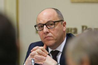 Глава Верховной Рады подписал закон о кастрации педофилов