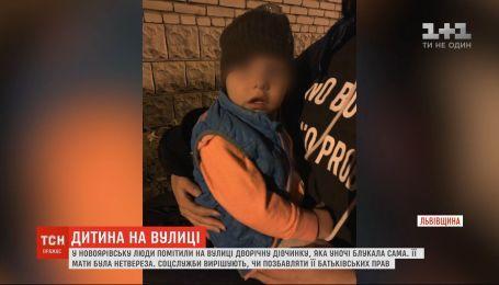 На Львовщине люди заметили на улице 2-летнюю девочку, которая ночью блуждала сама
