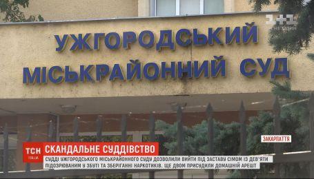 Судьи Ужгородского суда разрешили выйти под залог 7 из 9 подозреваемым в сбыте наркотиков
