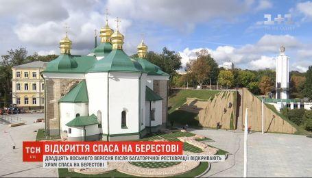 28 сентября в Киеве торжественно откроют Храм Спаса на Берестове после многолетней реставрации