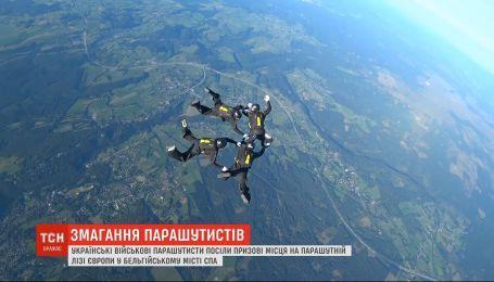 Украинские военные парашютисты заняли призовые места на парашютной Лиге Европы