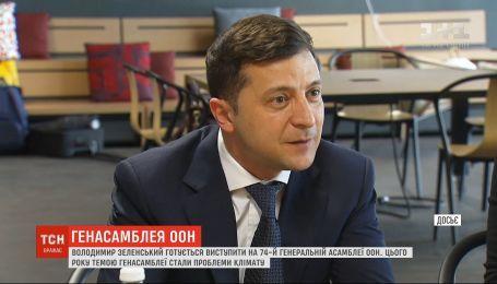 Владимир Зеленский начинает рабочий визит в США