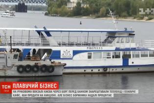 В Киеве туристов более четырех лет возило арестованное судно, которое не могли найти судебные исполнители