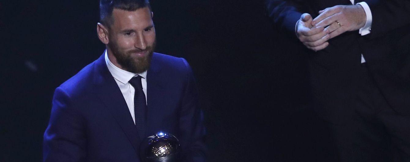 Мессі визнаний найкращим футболістом світу за версією ФІФА