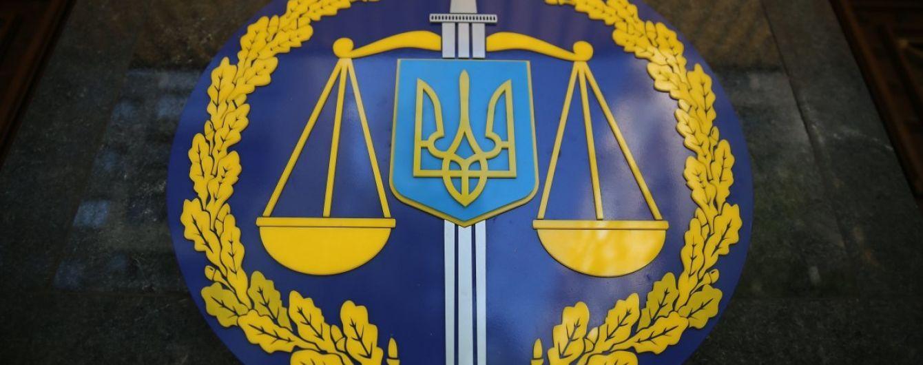 Исключенные прокуроры по делу беркутовцев успешно прошли переаттестацию
