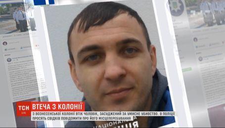 35-летнего мужчину, осужденного за умышленное убийство, продолжают искать на Николаевщине