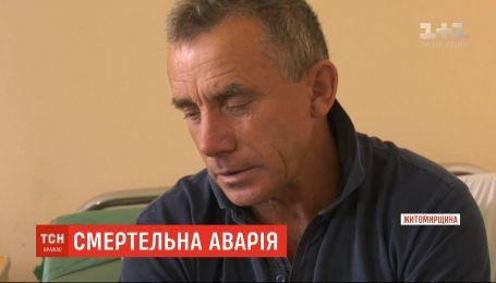 Водителю бензовоза, который протаранил туристический автобус под Житомиром, объявили о подозрении