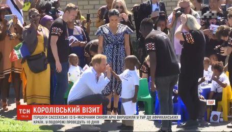 Перший тур із немовлям: Принц Гаррі з дружиною та 5-місячним сином поїхали до Африки
