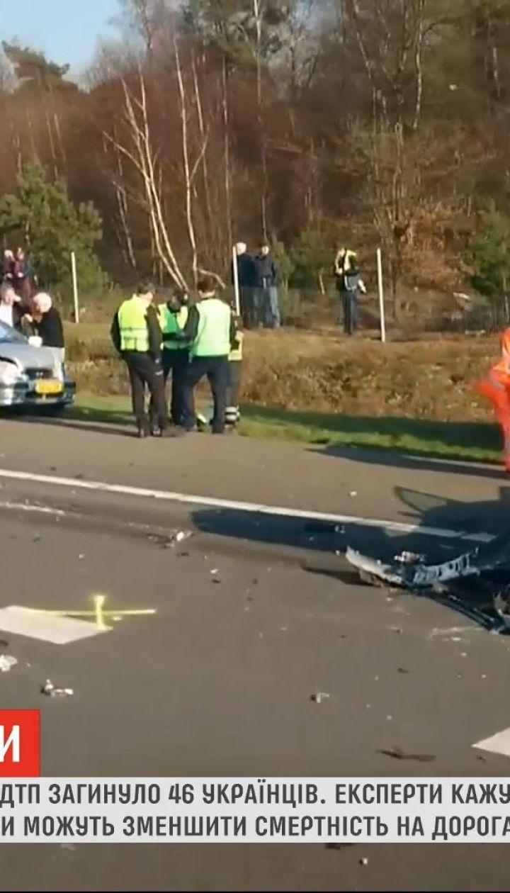 Убийственные дороги: за прошедшие выходные из-за ДТП погибли 46 украинцев