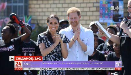 Меган Маркл и принц Гарри отправились в Африку с 4-месячным сыном