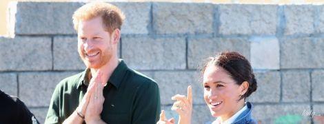 У старій куртці і штанах-скіні: герцогиня Сассекська і принц Гаррі приїхали на пляж