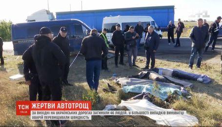 Причина большинства смертельных аварий в Украине - превышение скорости