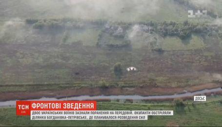 Оккупанты трижды обстреляли участок, где планировалось разведение сил