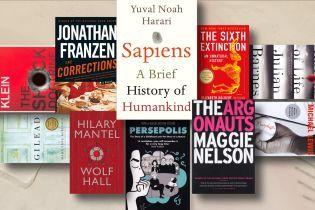 Определены лучшие книги XXI века