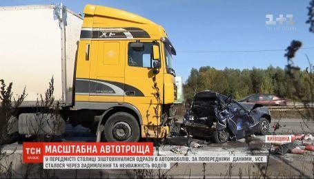 В пригороде Киева столкнулись сразу 6 автомобилей: один человек погиб