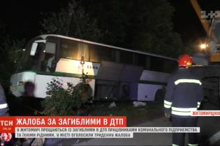 Смертельная авария на Житомирщине: водители автобуса не выставили знак об аварийной остановке