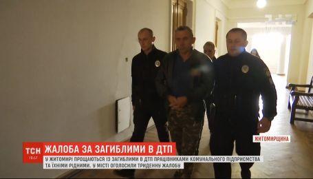 Водію автоцистерни, що в'їхав у автобус на Житомирщині, загрожує до 10 років за ґратами