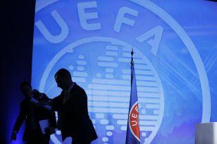 Стало известно название нового еврокубкового турнира по футболу - СМИ