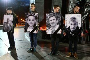 Пострадавшие в теракте в Харькове в 2015 году не против обмена террористов, однако при одном условии