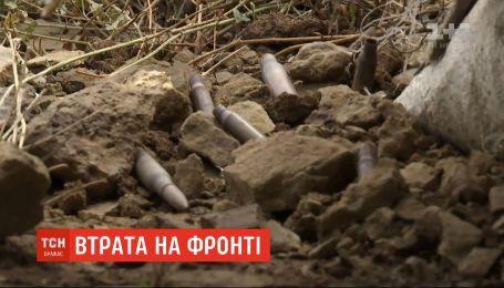 Під Мар'їнкою на Донеччині від кулі снайпера загинув український військовий