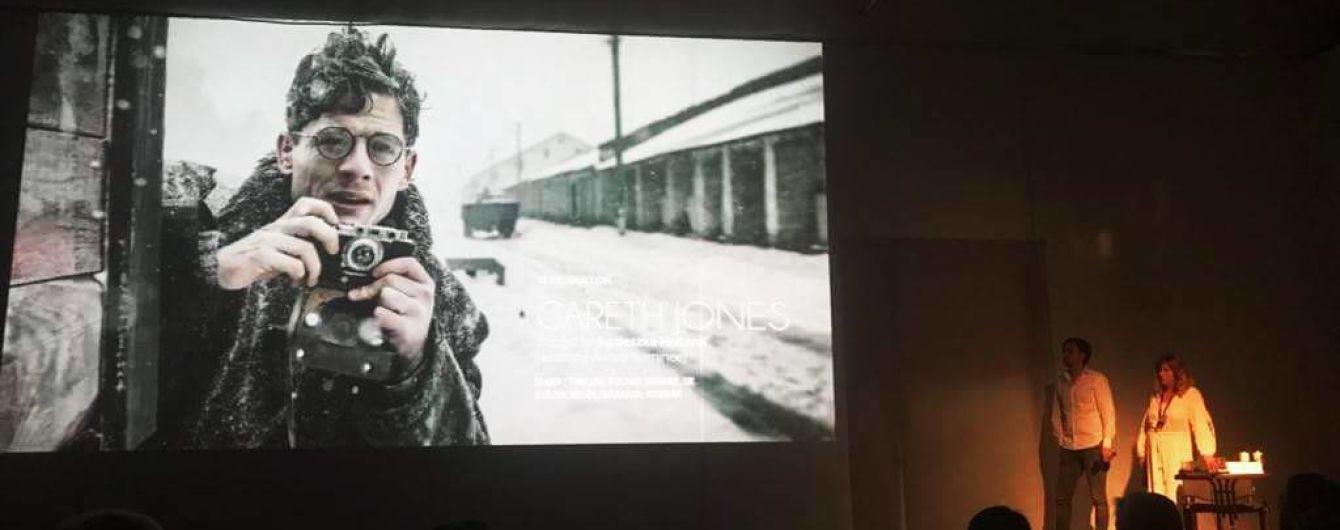 """У Києві відбудеться презентація книжки """"Ґарет Джонс. Ціна правди"""""""