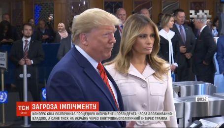 Украина разрешила госдепу США опубликовать стенограмму разговора Зеленского и Трампа
