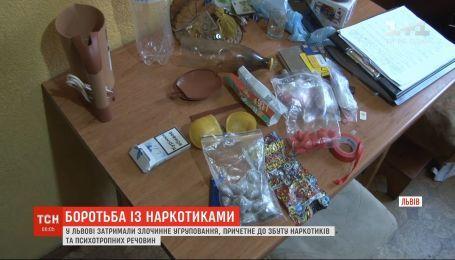 Львовские копы задержали преступную группировку, которая причастна к сбыту наркотиков