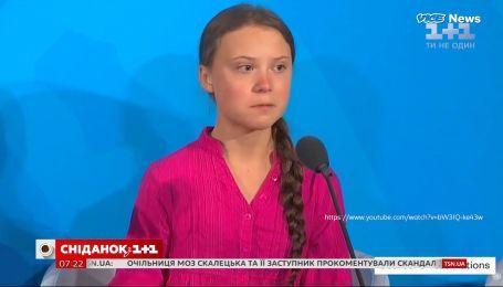 Как школьница из Швеции заставила мир себя слушать - история Греты Тунберг