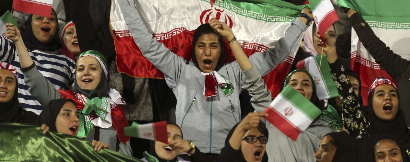 УЄФА рекомендував не грати в країнах, де жінкам заборонений вхід на стадіони