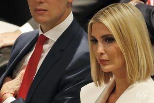 Выглядит стильно: Иванка Трамп пришла на выступление отца во всем белом