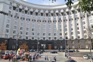 """В Кабмине хотят отменить публикацию законов в """"Урядовому кур'єрі"""""""